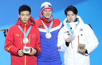 Highlights of medal ceremony at PyeongChang Games