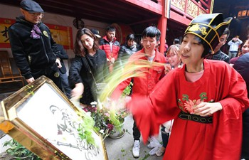 "China celebrates birthday of ""God of Wealth"""