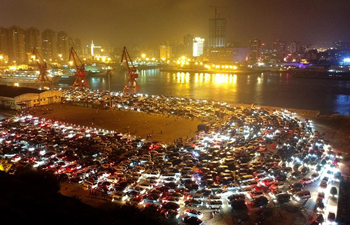 Ferry service resumes in ports in Haikou, south China