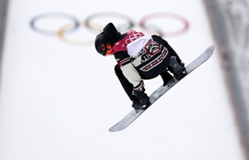 Canada's Toutant grabs men's snowboard big air gold in PyeongChang
