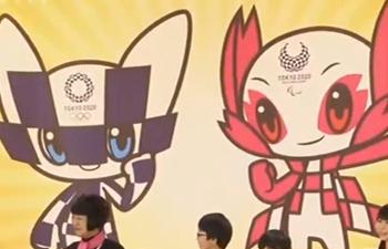Tokyo announces its official mascots