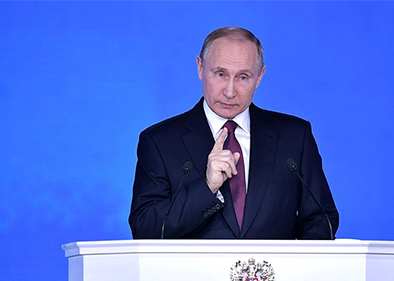 Spotlight: Putin flexes muscle in annual address ahead of election