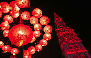 Festive China: lanterns to illuminate night of Lantern Festival