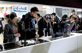 Appliance & Electronics World Expo 2018 opens at Shanghai New Int'l Expo Centre