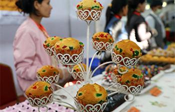 """""""Made in Nepal Expo"""" held in Kathmandu"""