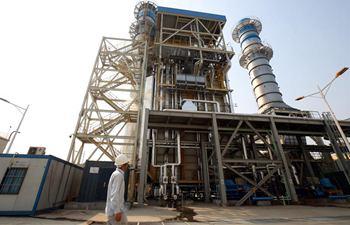 Thaketa gas power plant inaugurated in Myanmar