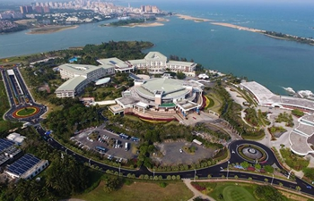 Boao Forum for Asia annual conference to take place in Hainan in April
