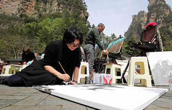 Italian artists attend cultural event at geopark in China's Hunan