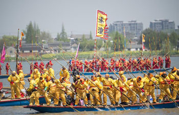 Qintong Boat Festival marked in Taizhou, east China