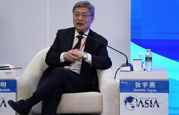 Session on Asian economy held in Boao