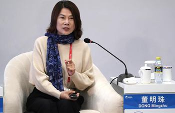 """Session of """"The Future of Production"""" held in Boao"""