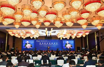 Media Leaders Summit for Asia held in Sanya