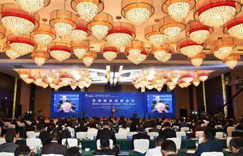 Media Leaders Summit for Asia held in Sanya