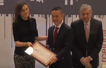 Chinese business leaders receive International Friendship Award in Spain