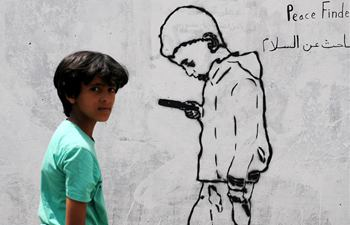 Graffiti campaign held in Yemen to call for peace