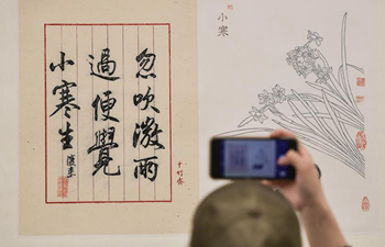 Woodblock printing exhibition of Shizhuzhai held in SW China's Sichuan