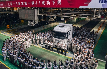 Jiefang J7 truck goes into mass production phase