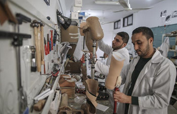 A look inside Gaza's Artificial Limbs and Polio Center