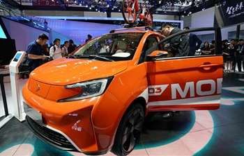 Auto China 2018 opens in Beijing to last until May 4