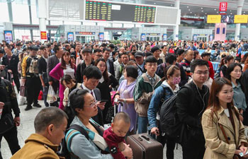 Int'l Labor Day holiday travel rush begins in China's Guiyang