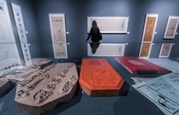 Woodblock printing works on display at art museum in east China's Hangzhou