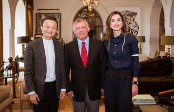 Jordan's king receives Alibaba founder Jack Ma