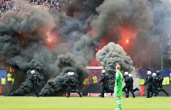 Bundesliga: Hamburger SV vs. Borussia Moenchengladbach