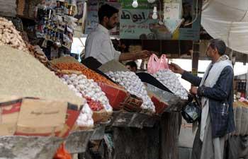 In pics: Yemenis prepare for Ramadan