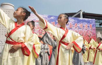 Reading season inauguration ceremony held in China's Zhejiang