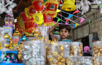 Preparations made for Muslim holy month of Ramadan