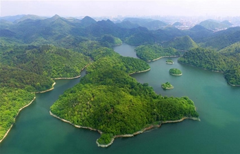 Scenery of Aha wetland park in China's Guizhou