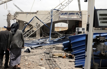 Petrol station hit by airstrikes by Saudi-led coalition in Sanaa, Yemen