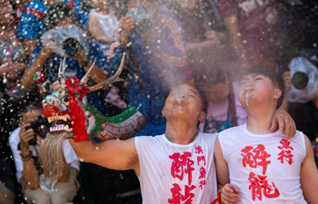 Macao holds traditional Drunken Dragon Festival