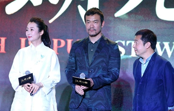 """Press conference of film """"Ash is Purest White"""" held in Beijing"""
