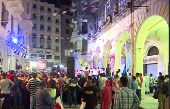 Ramadan Nights in downtown Cairo to celebrate holy month