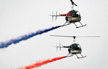 10th Air Sports Cultural Tourism Festival opens in Anyang, C China