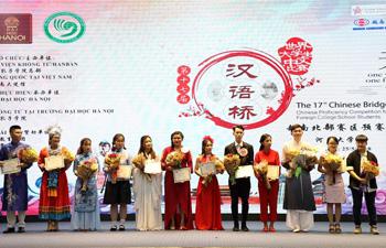 """17th """"Chinese Bridge"""" held in Hanoi, Vietnam"""