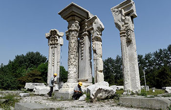 Reinforcement project of ruins at Yuanmingyuan starts