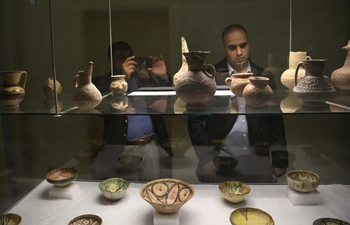 Islamic Art Exhibition held in Kabul, Afghanistan