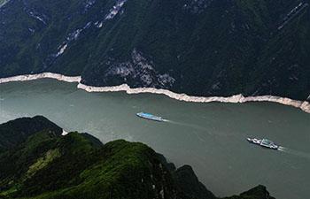 Scenery of Qutang gorge on Yangtze River