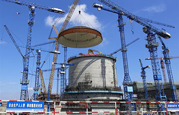 Dome installed on reactor at nuclear power project in China's Guangxi