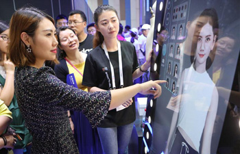 Highlights of 2018 China int'l big data industry expo