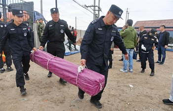 Rescue work underway after China's Jilin earthquake