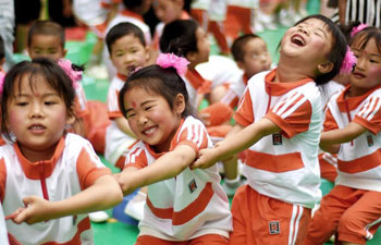 Activities held across China to celebrate upcoming Int'l Children's Day