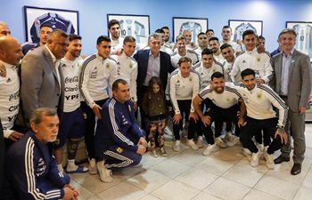 Argentina's national soccer team prepares for 2018 FIFA World Cup