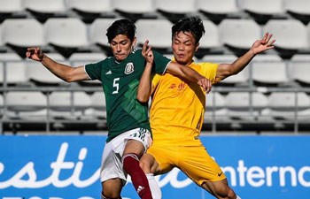 Mexico beats China 3-1 at Toulon Tournament 2018 Group A match