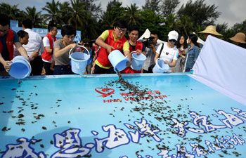 World Oceans Day marked in China's Hainan