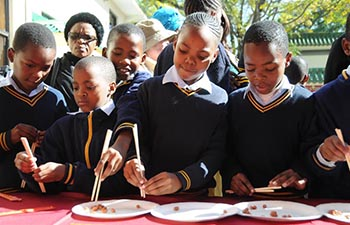 Students and teachers visit Chinese Embassy in Botswana