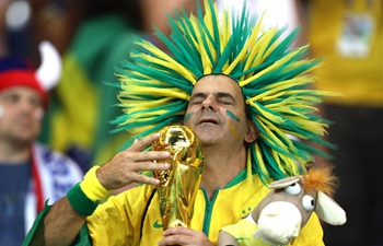 Fans cheer prior to World Cup group E match between Brazil, Switzerland