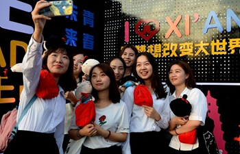 Graduation ceremony held at Yongning Gate in Xi'an